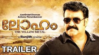 Loham Malayalam Movie Official Teaser Trailer HD 2015 Mohanlal , Ranjith