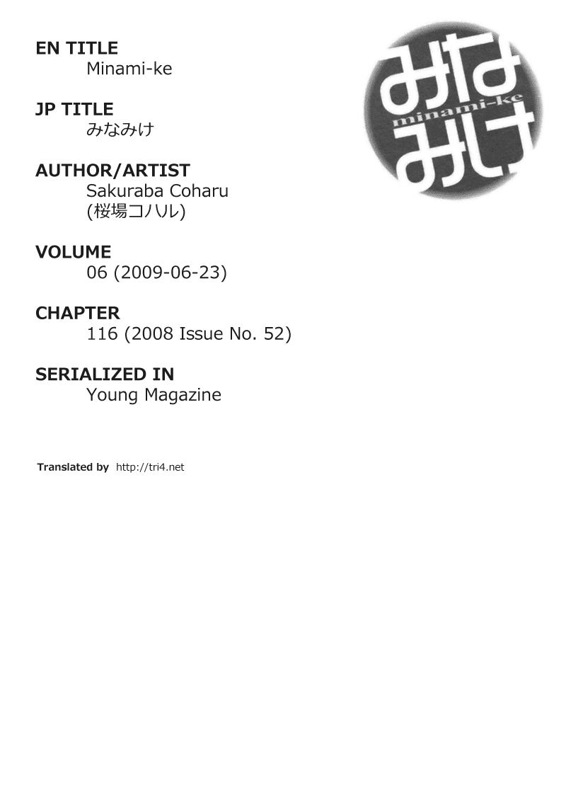 Minami-ke - Chapter 117