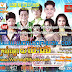 RHM VCD Vol 203 HD