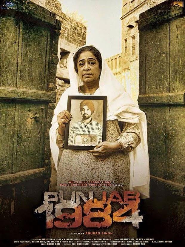 Kismat - Diljit Dosanjh And Veet Baljit - Punjab 1984   Mp3 Download