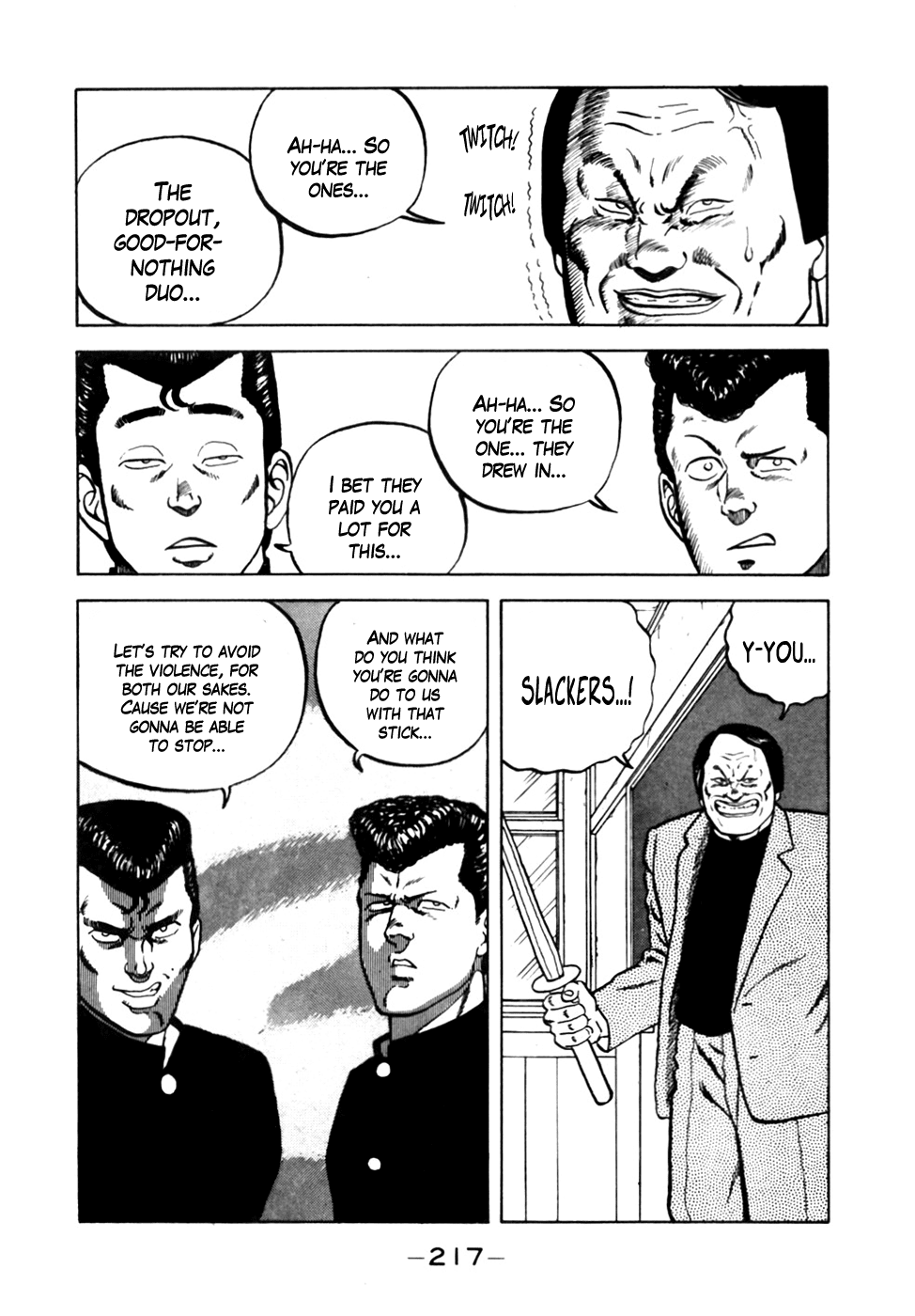 Be-Bop High School Vol.001 Ch.010: Aitoku Inferior