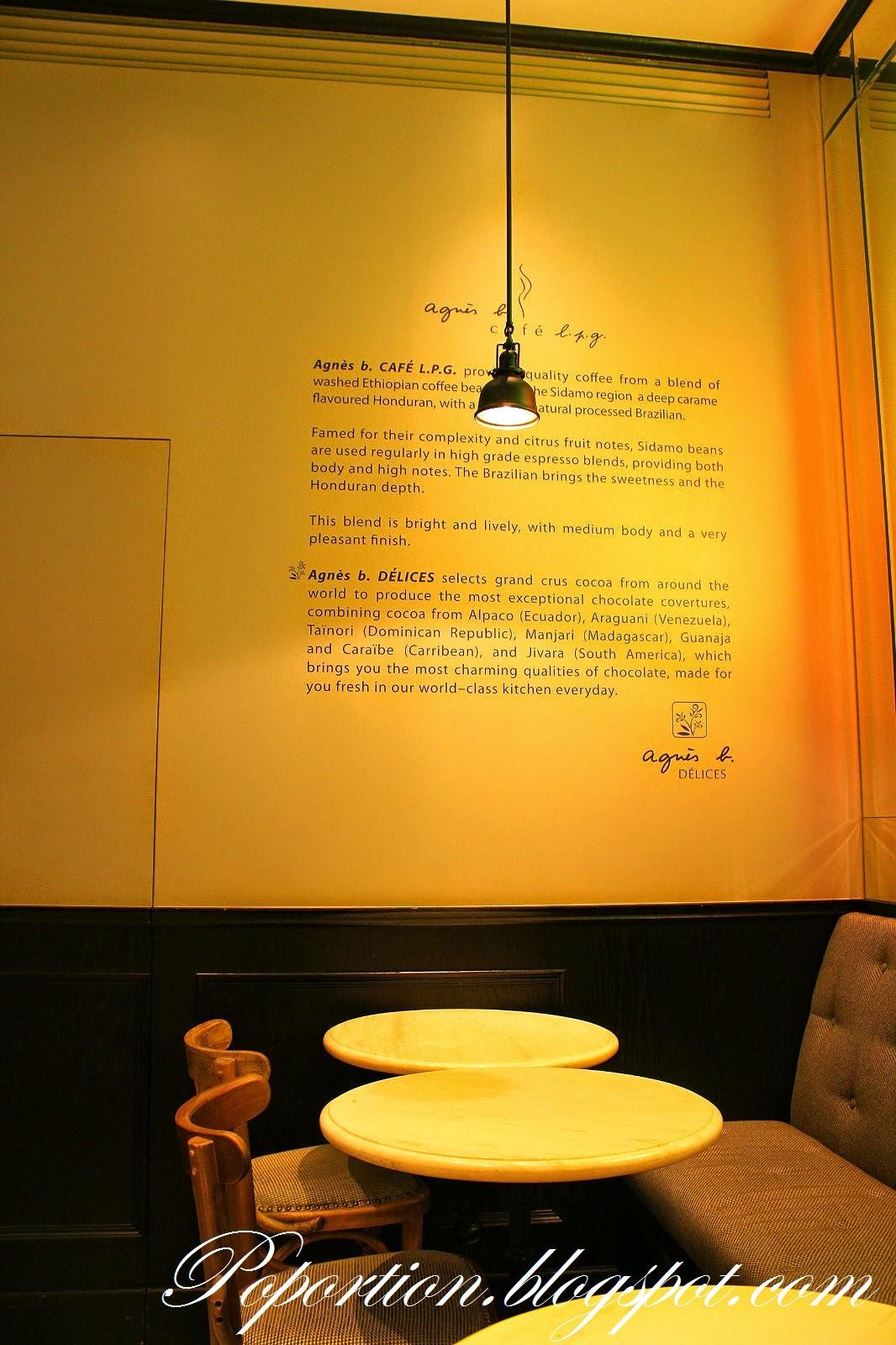taipei 101 agnes b cafe