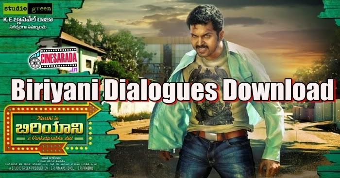 mp3 download karthi biriyani tamil movie dialogues mp3 free download