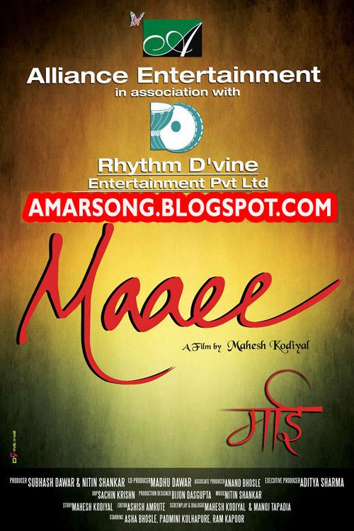 Maaee (2011) Bollywood Movie First Look Information