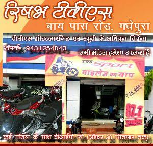Promotion (Rishav TVS)