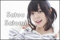 Satou Satomi Blog