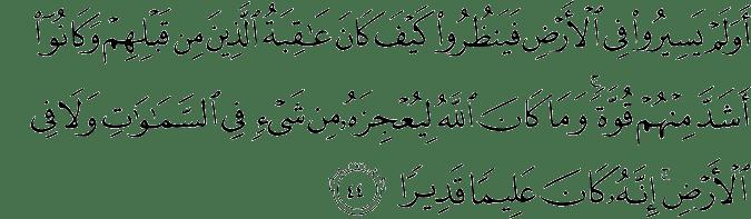 Surat Al-Fathir Ayat 44