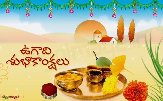 Ugadi wallpaper Greetings Free download