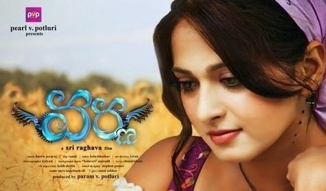 Varna Telugu movie Songs