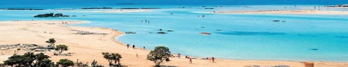 Ελαφονήσι η Νο 1 παραλία στον κόσμο για διακοπές