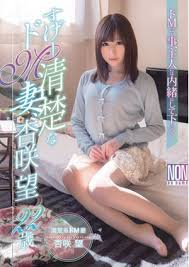 YSN-426 Soooo Neat De M Wife, AnSaki Nozomi 22 year old
