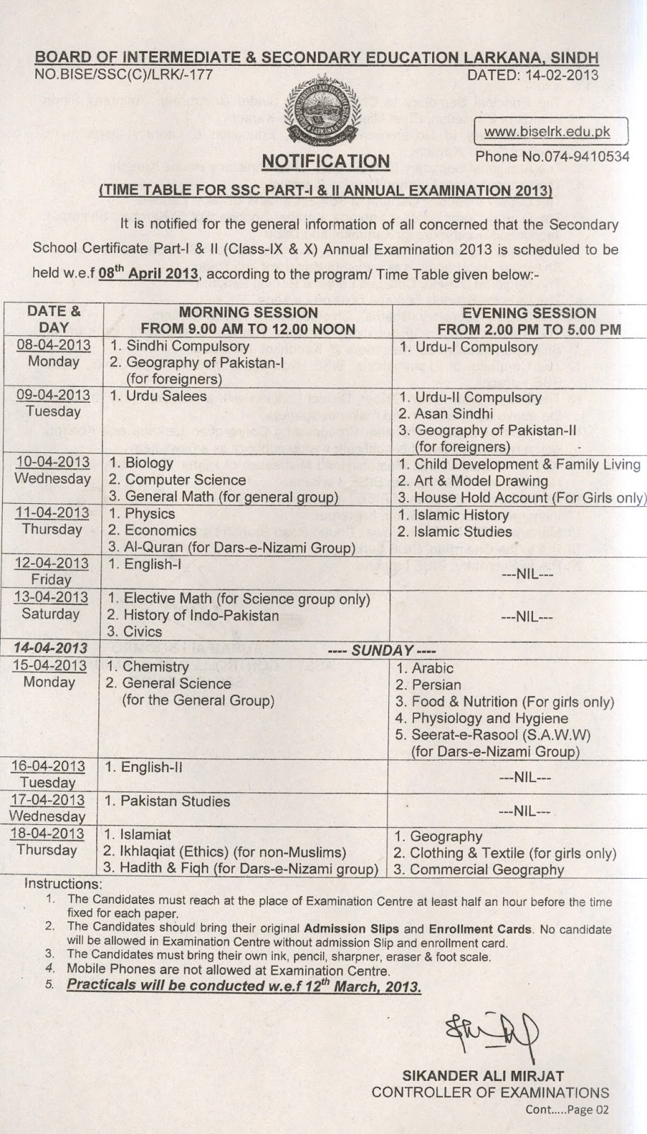 Bise larkana 9th 10th class date sheet 2013 education for 9th class time table