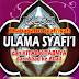 Mengenal Jalaluddin As Suyuthi