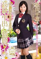 MOC-003 上品な美少女ばかりが在籍する高級中出し制服ソープ 松山千草