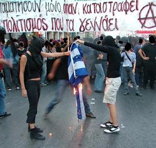 10 μήνες με αναστολή για το κάψιμο της Ελληνικής Σημαίας της Τ.Ο. Σερρών