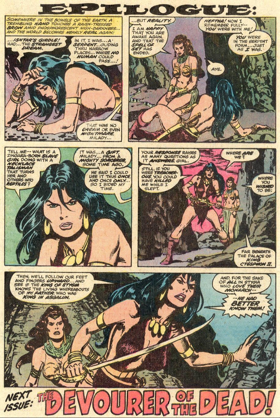Conan the Barbarian (1970) Issue #85 #97 - English 18