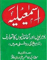 http://books.google.com.pk/books?id=KUSwAQAAQBAJ&lpg=PP1&pg=PP1#v=onepage&q&f=false