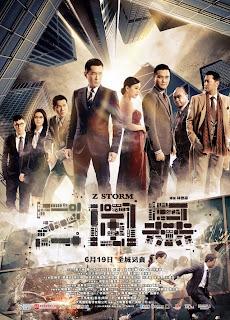 Watch Z Storm (2014) movie free online