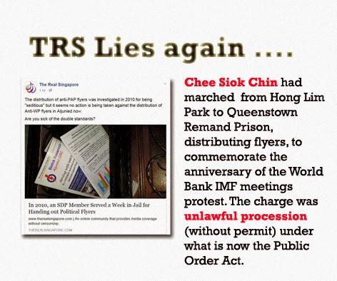 PAP smear campaign aljunied GRC flyers