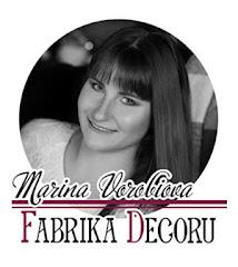 ДК Фабрика Декору