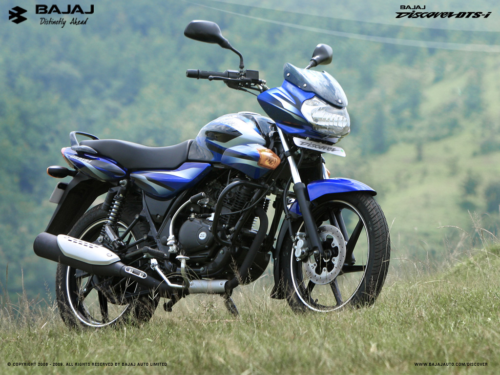 Top amazing sports bike  Bajaj Discover 125