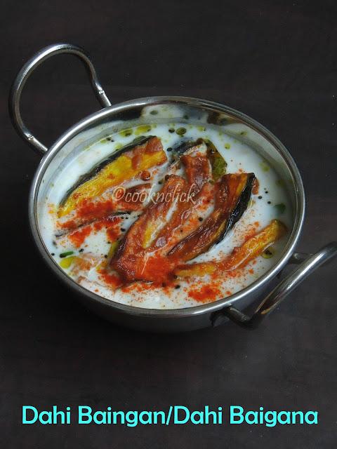 Dahi Baingan, Eggplant in Yogurt Sauce