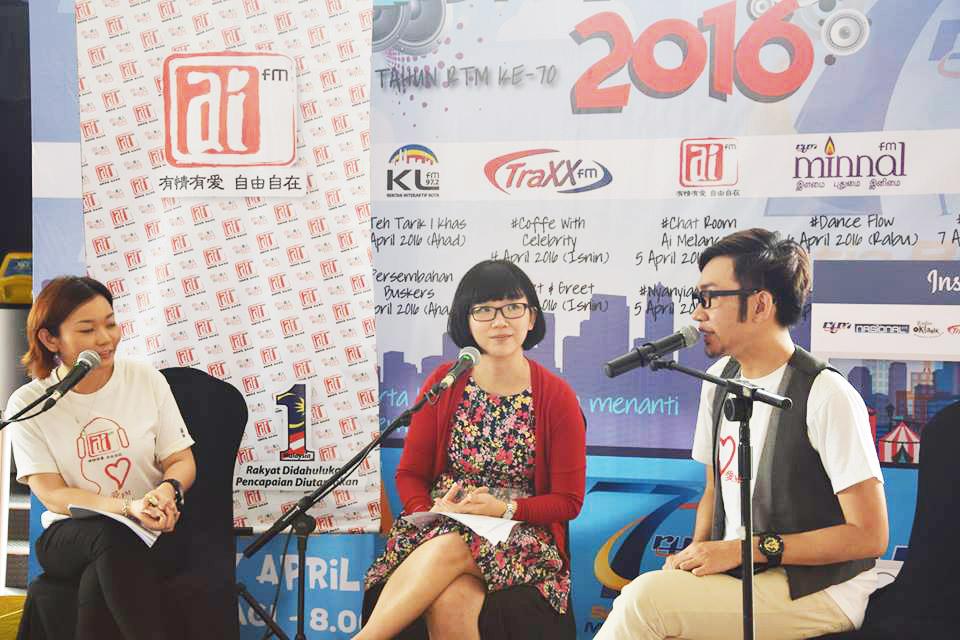 《静如生活馆》 on AiFM电台《吃风聊天室》单元