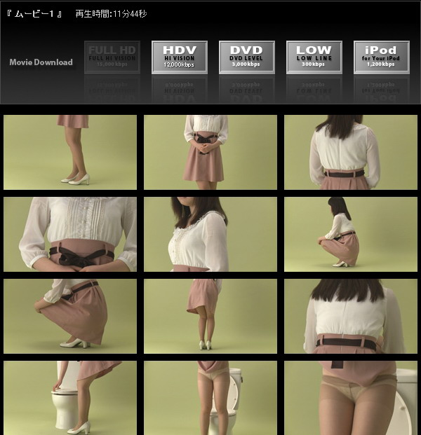 top [Ssefhyy-Club]20120917 OL-Concept No.115 石岡亜美 [350P119.25MB] 04260