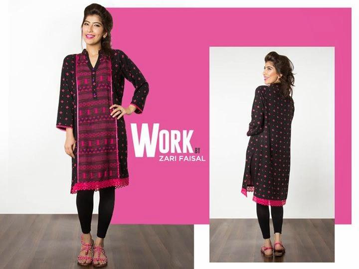 Zari Faisal Evening Wear Collection 2014 featuring Palwasha Yousuf