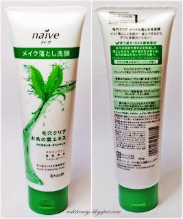 Kanebo kracie naive Deep cleansing foam green tea rubibeauty sasa
