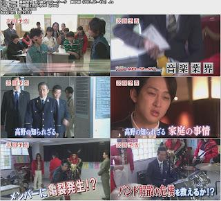 13歳のハローワーク 第6話 動画【Youtubeドラマ無 …