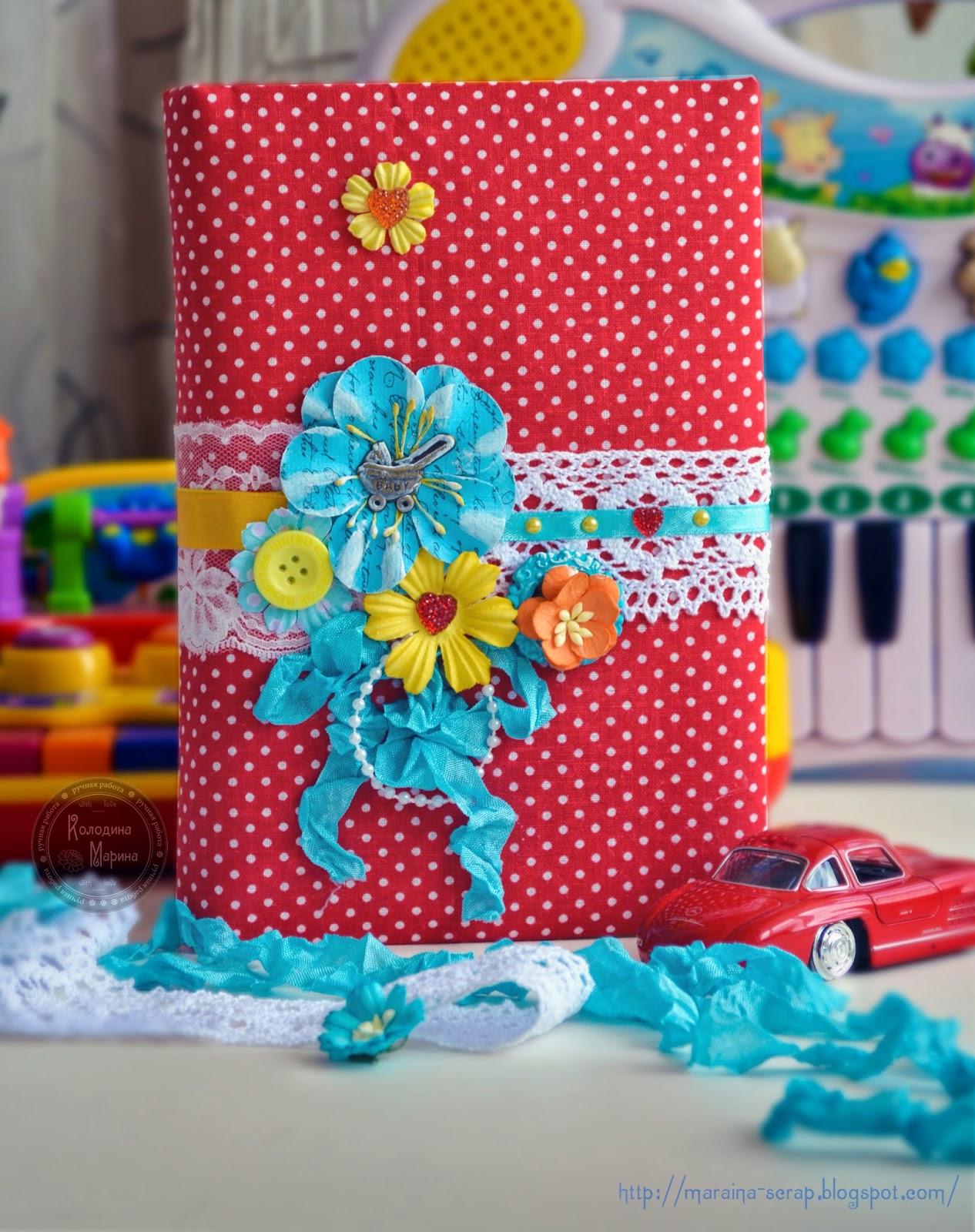 http://mari-art-scrap.blogspot.ru/2014/06/sweet-baby-1.html