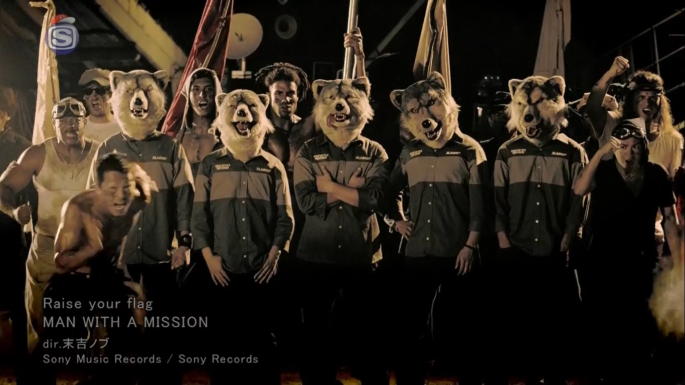 Man with a Mission - Wikipedia