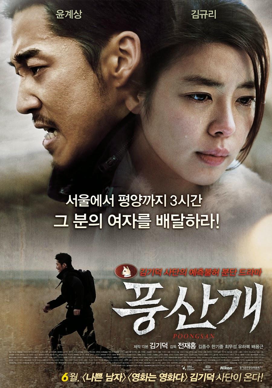 Người Vận Chuyển Ngoài Biên Giới - Poongsan