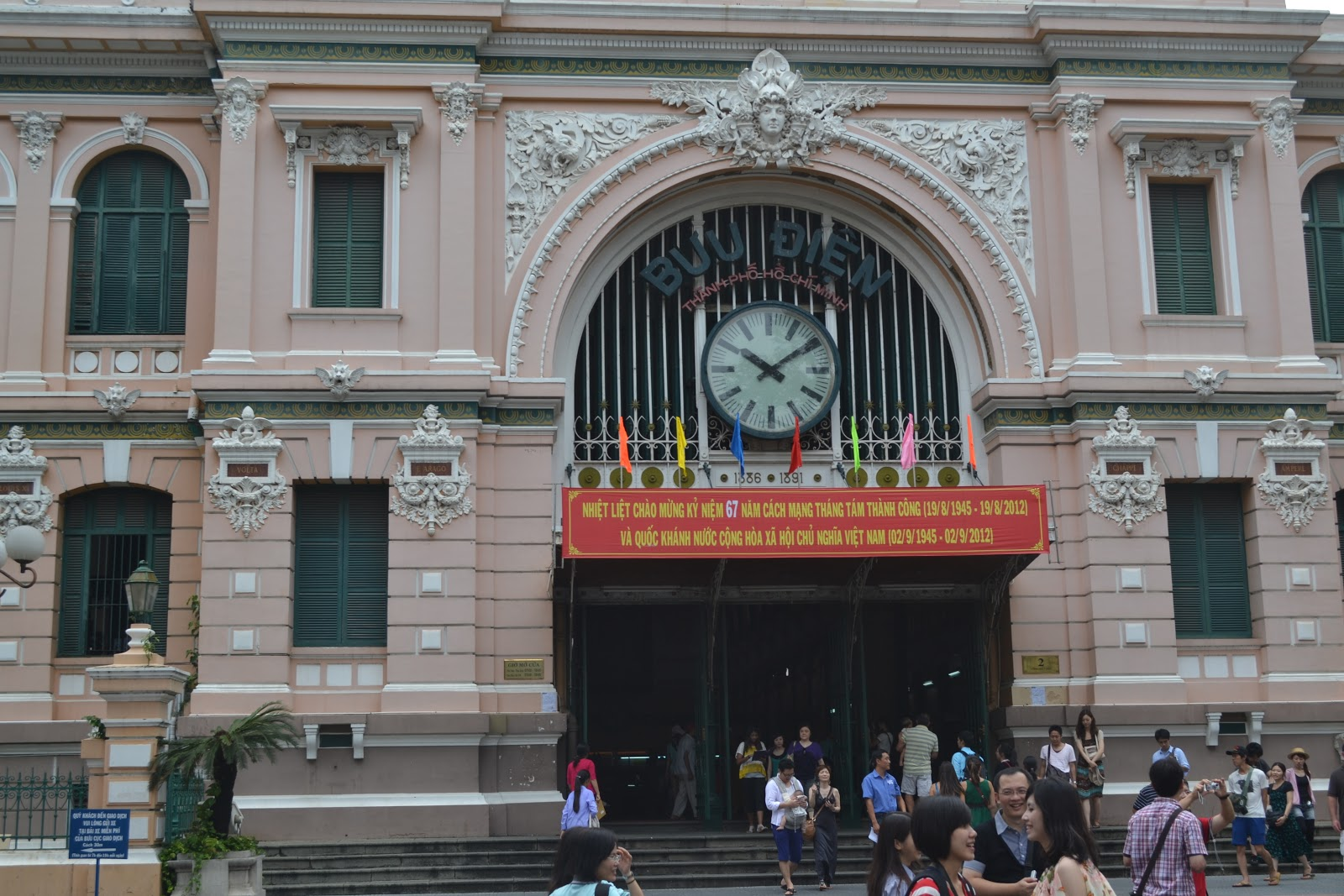 Central post office ho chi  minh city
