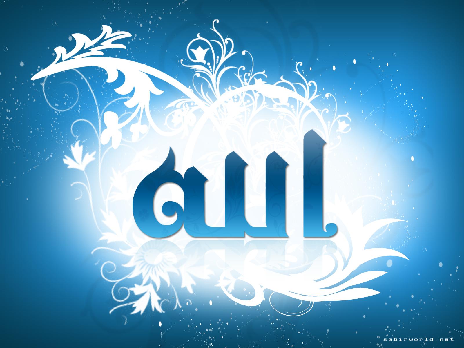 Download Freeware Antivirus Game Wallpaper Fauzi Blog Wallpaper Islami