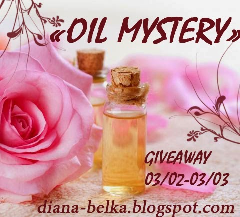"Giveaway ""Oil Mystery"" 03.02-03.03"