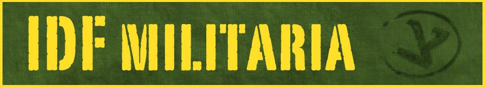 IDF MILITARIA