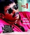 Kathai Thiraikathai Vasanam Iyakkam 2014 Lotus Tamil Movie Watch Online