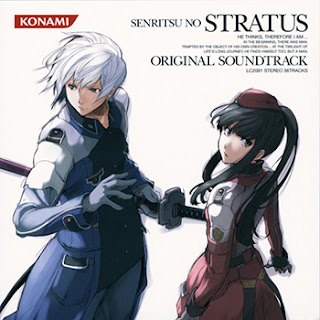 Senritsu no Stratus Original Soundtrack