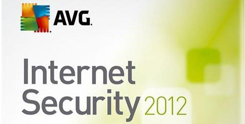 ডাউনলোড AVG Internet Security 2012 with License Keys till 2018