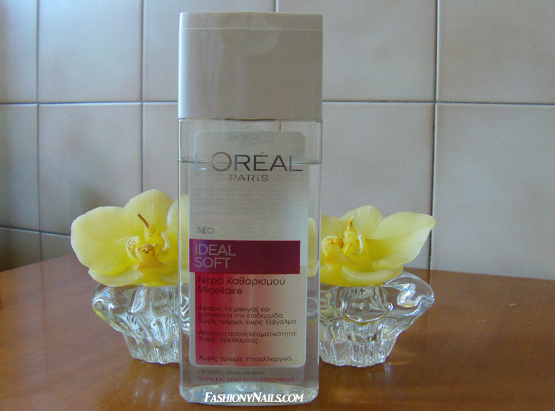 L'Oreal Ideal Soft Micellar Solution /Skin Perfection 3 in 1 Micellar Solution