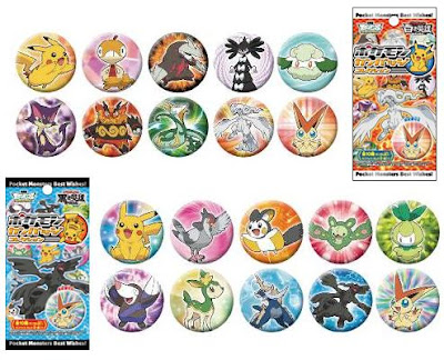 Pokemon Can Badge Collection BW 2 MediaFactory