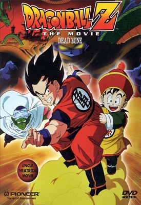 Dragon Ball Z O Resgate De Gohan Dublado