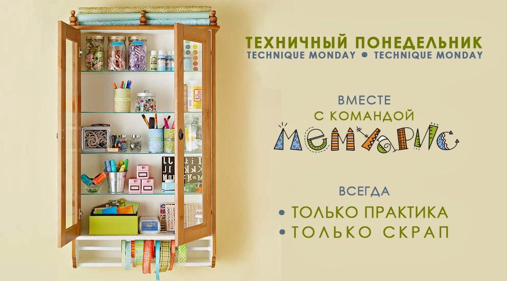 http://memuaris.blogspot.ru/2014/02/5.html