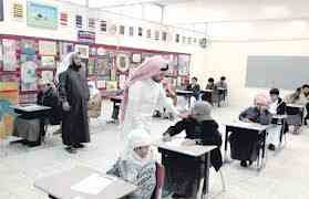 نظام 1434 نتائج الطلاب والطالبات نظام 1434 المركزي للنتائج %D9%86%D8%B8%D8%A7%D