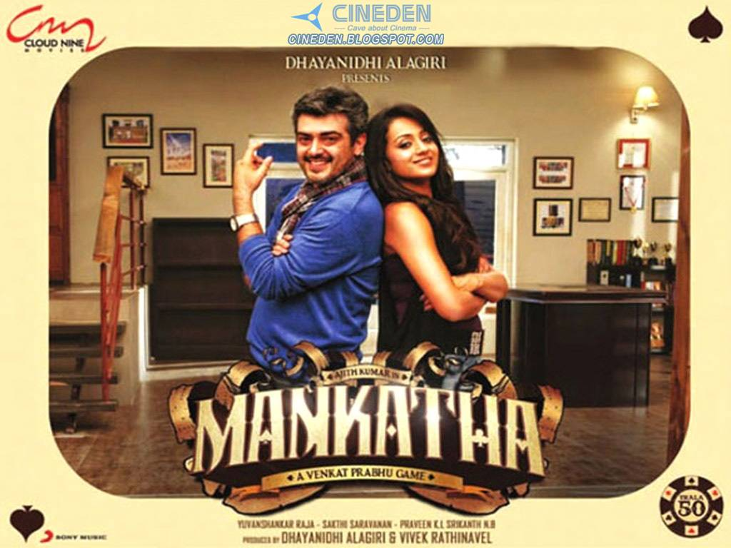 'Mankatha' with Record Openings than 'Enthiran'