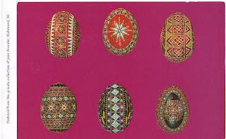 1969 Surma postcard. SERIES IV. #42775-C