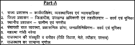 Rajasthan PWD JE Exam Syllabus