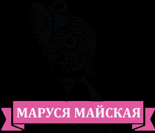 Маруся Майская для женщин